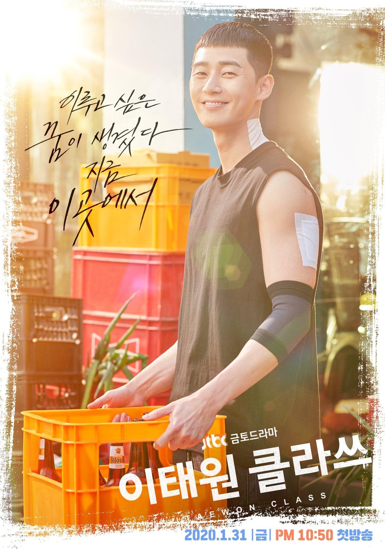 Park Seo Joon trong Itaewon Class