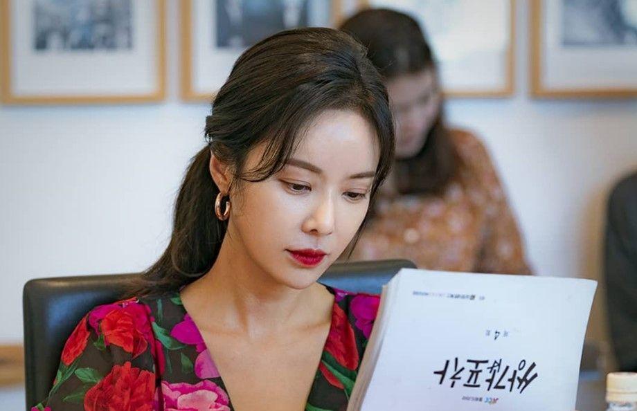 diễn viên hwang jung eum 1