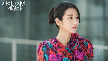 """Seo Ye Ji biến hóa xinh đẹp với các kiểu tóc trong """"Điên thì có sao"""""""