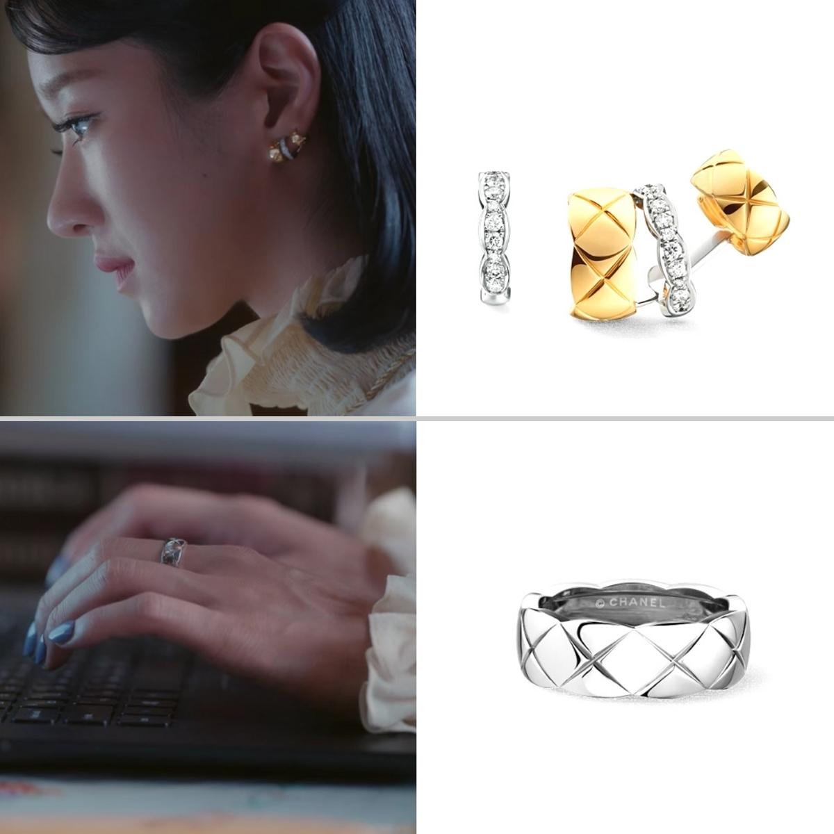 Seo Ye Ji đeo nhẫn và hoa tai Chanel trong Điên Thì Có Sao