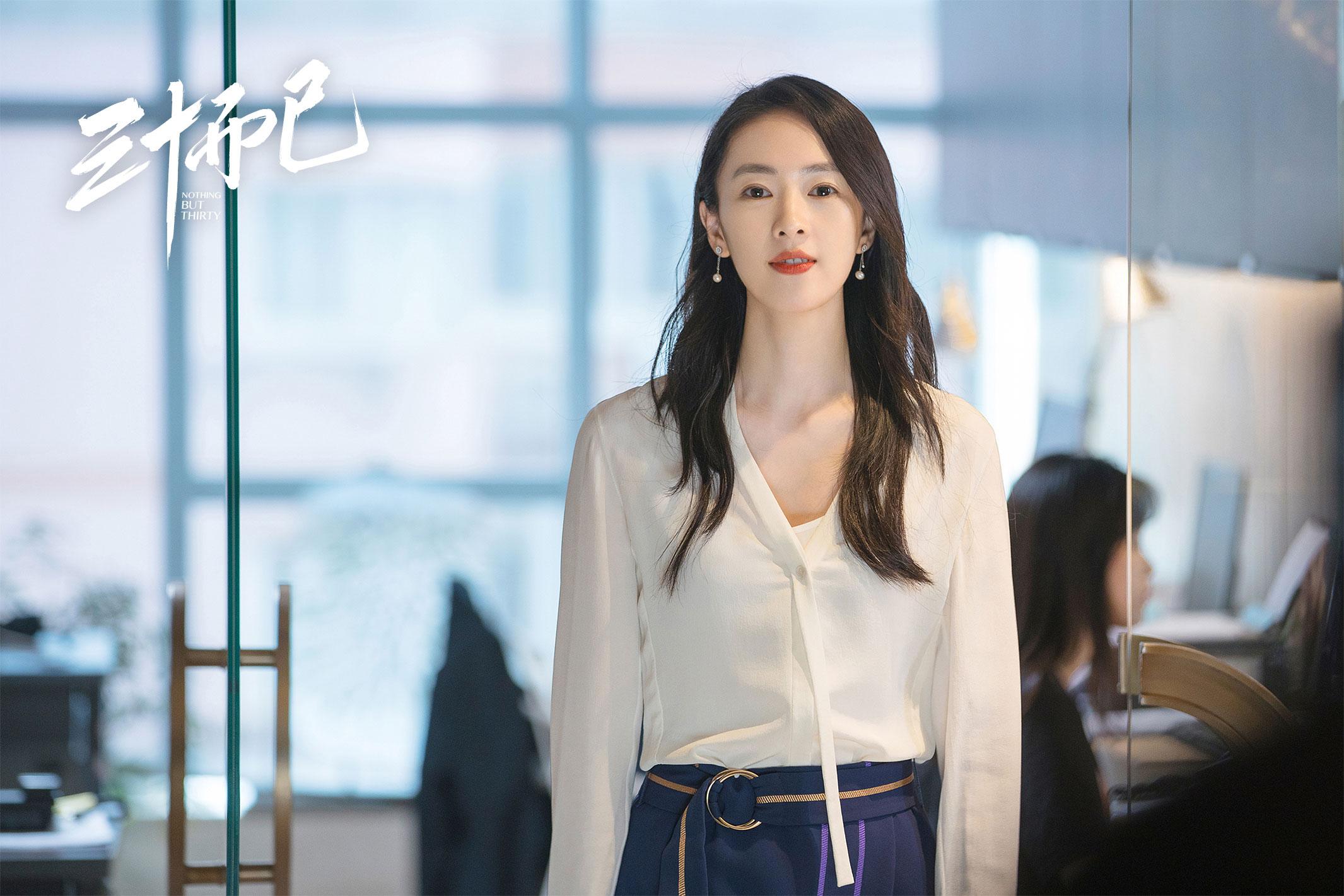 Đồng Dao mặc áo sơ mi trắng, quần âu trong 30 chưa phải hết