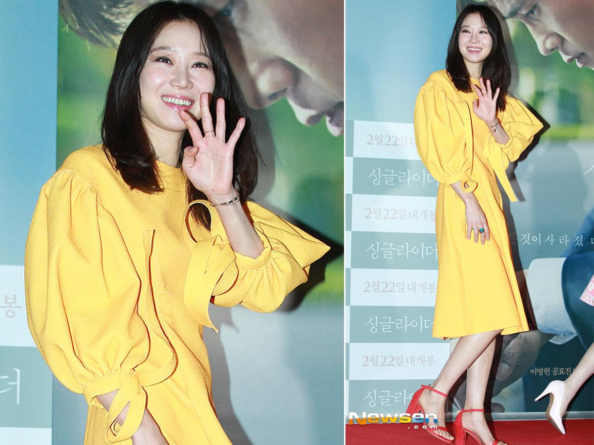 Gong Hyo Jin mặc đầm vàng tay phồng