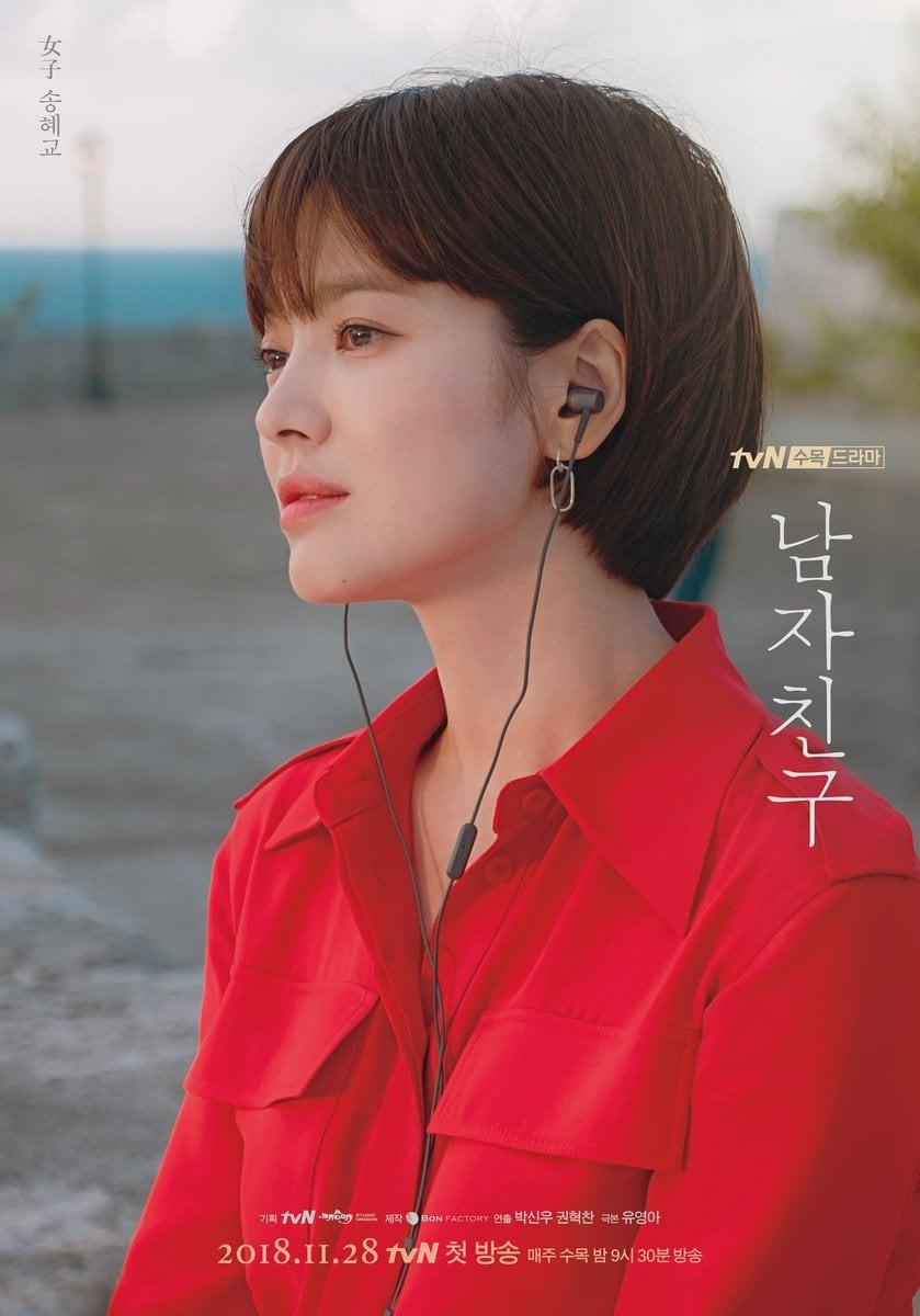 Song Hye Kyo trong phim Encounter