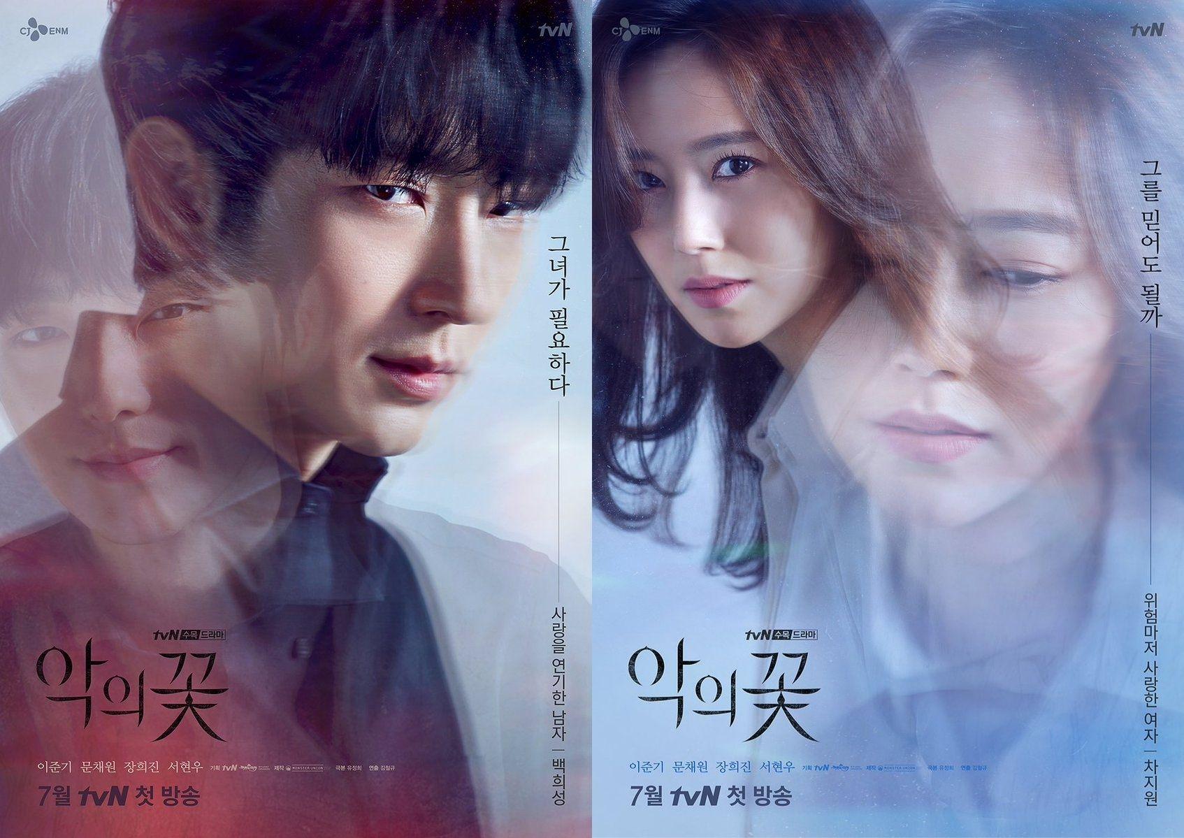 Lee Joon Gi & Moon Chae Won Hoa Của Quỷ