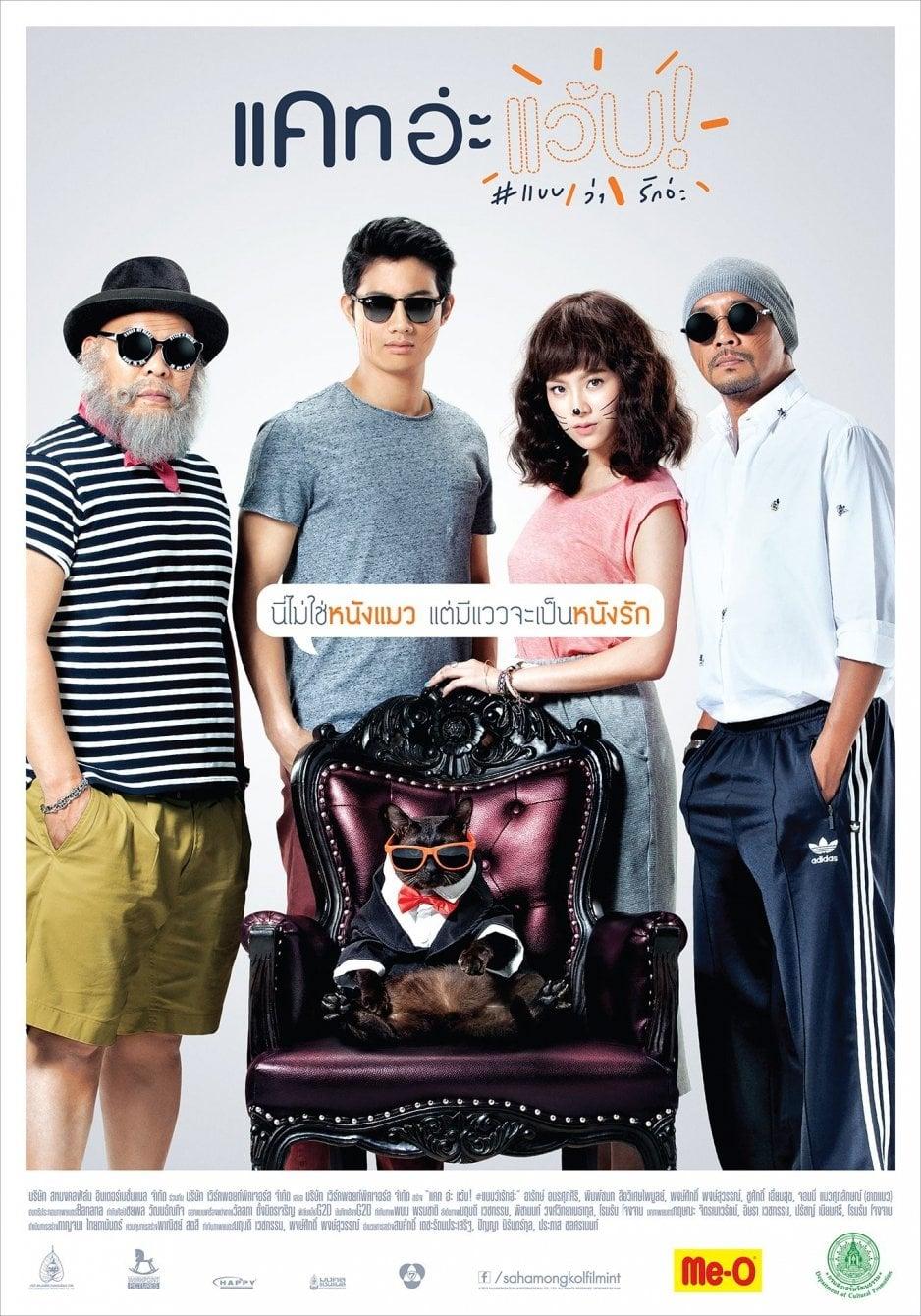 phim Thái Lan mèo mai mối Baifern Pimchanok