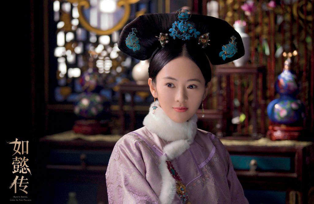 Đồng Dao diễn viên đóng Như Ý Truyện