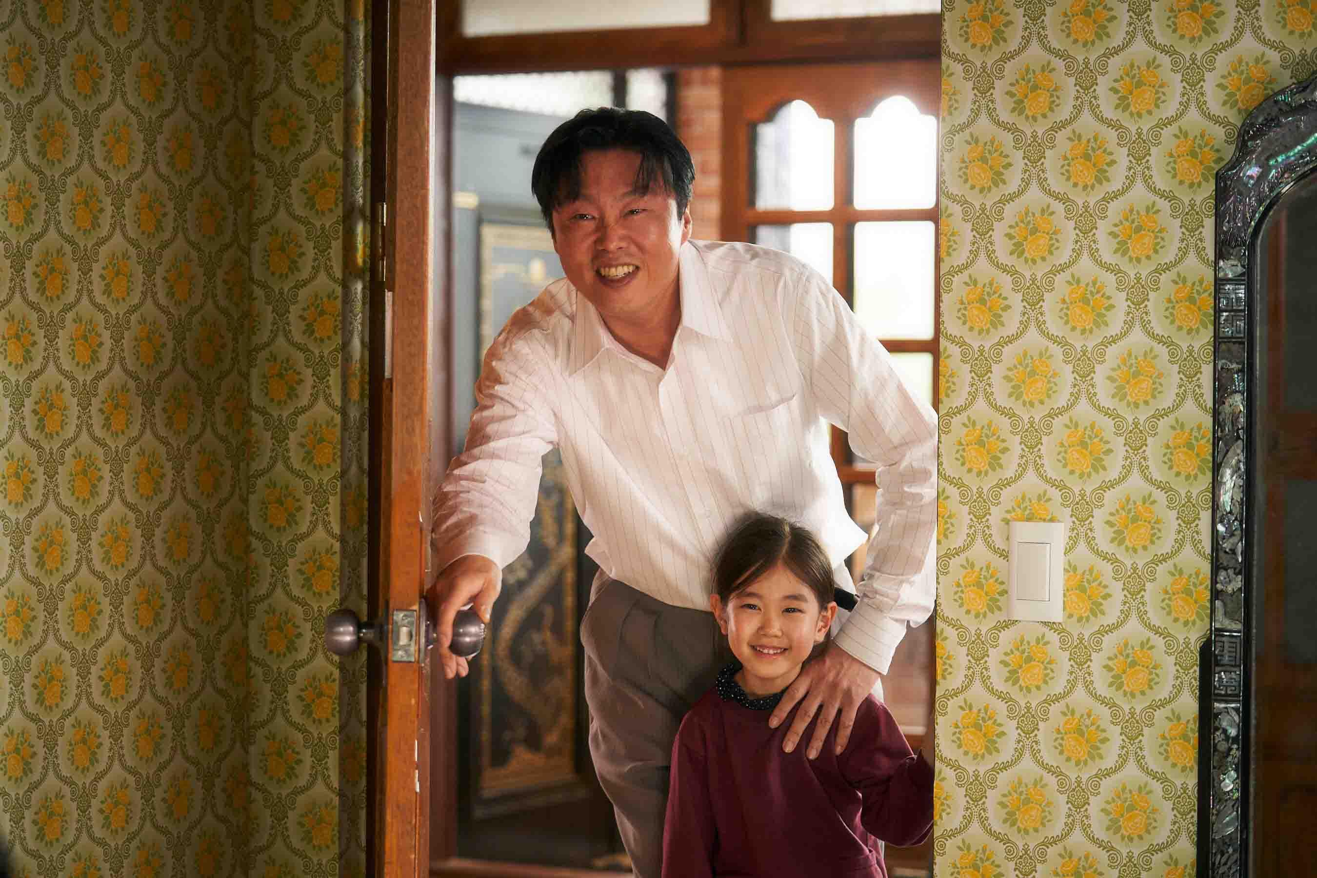 cục nợ hóa cục cưng bố jong bae và seung yi