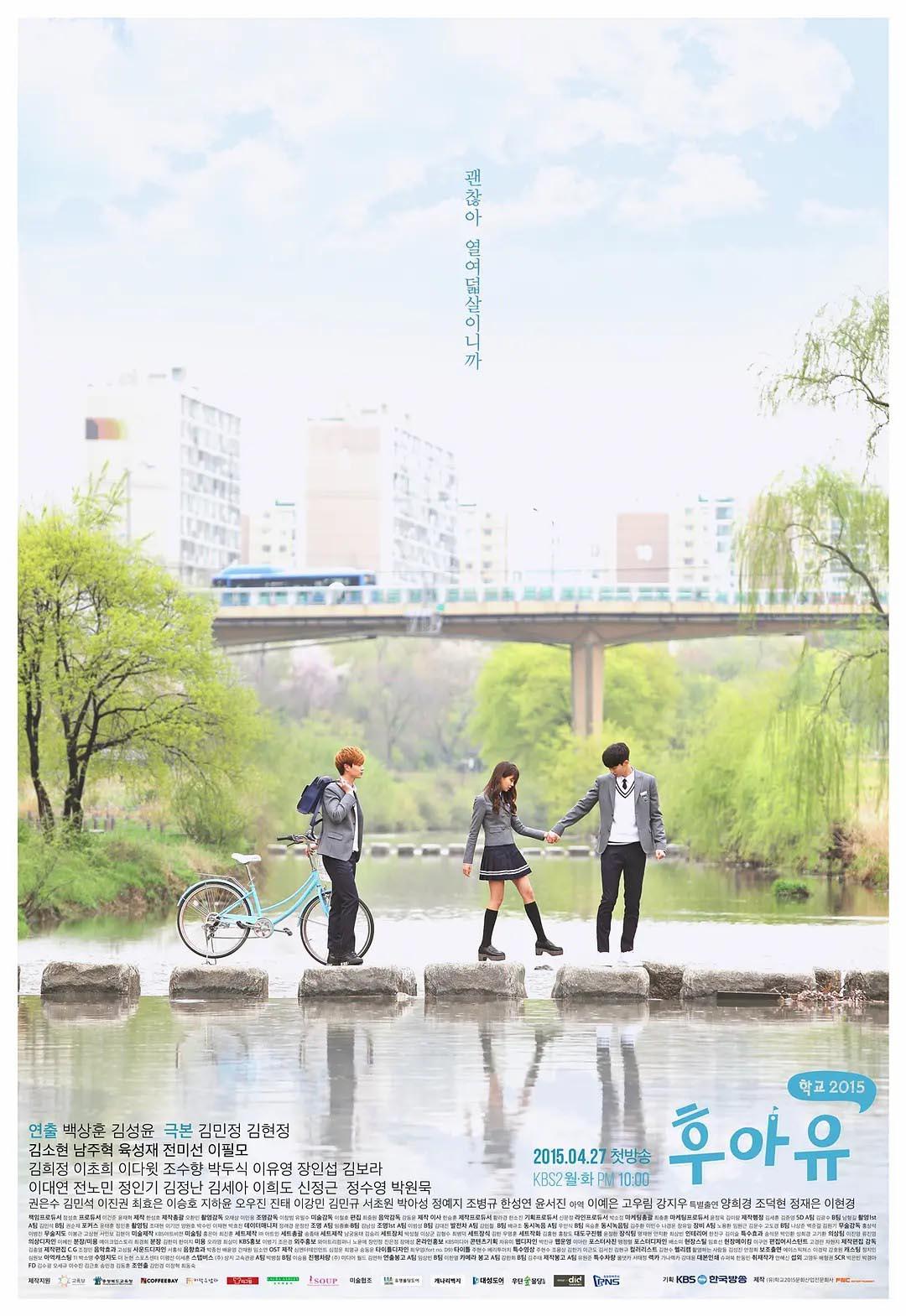 phim hàn school 2015