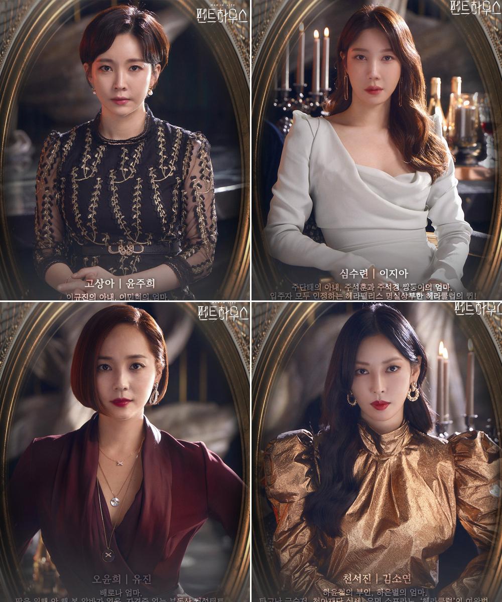 Poster phim Hàn Quốc Penthouse