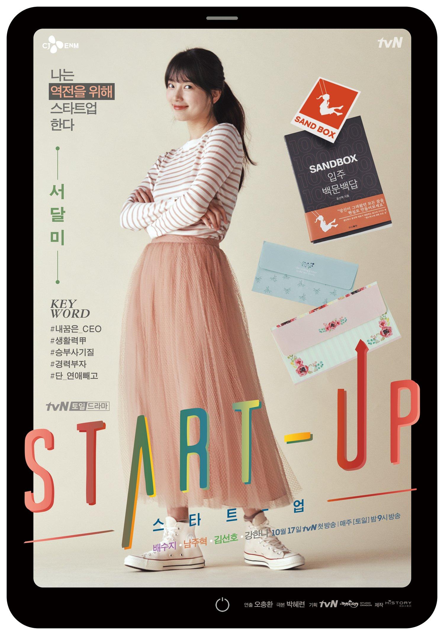 Suzy mặc áo thun, chân váy voan, mang Converse trong phim Hàn Start-Up