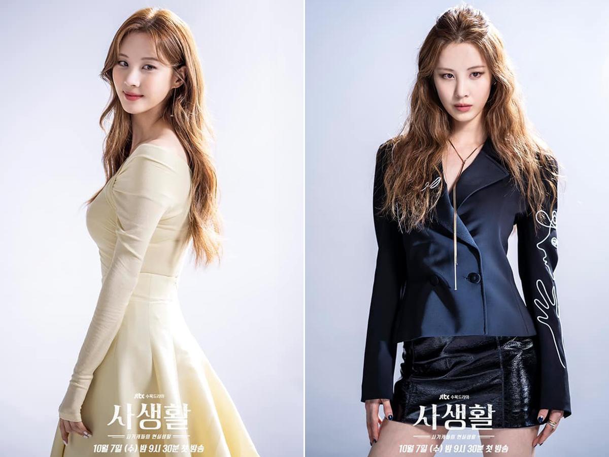 Thời trang của Seohyun trong phim Hàn Quốc Private Lives