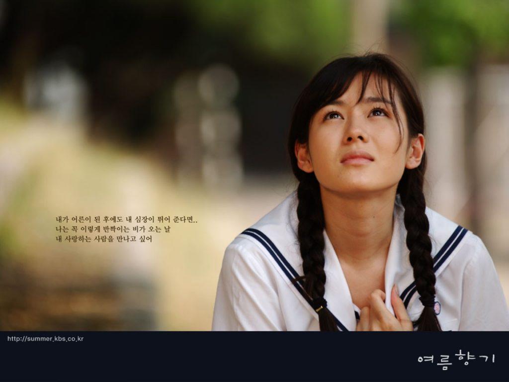 Son Ye Jin trong bộ phim Hương mùa hè