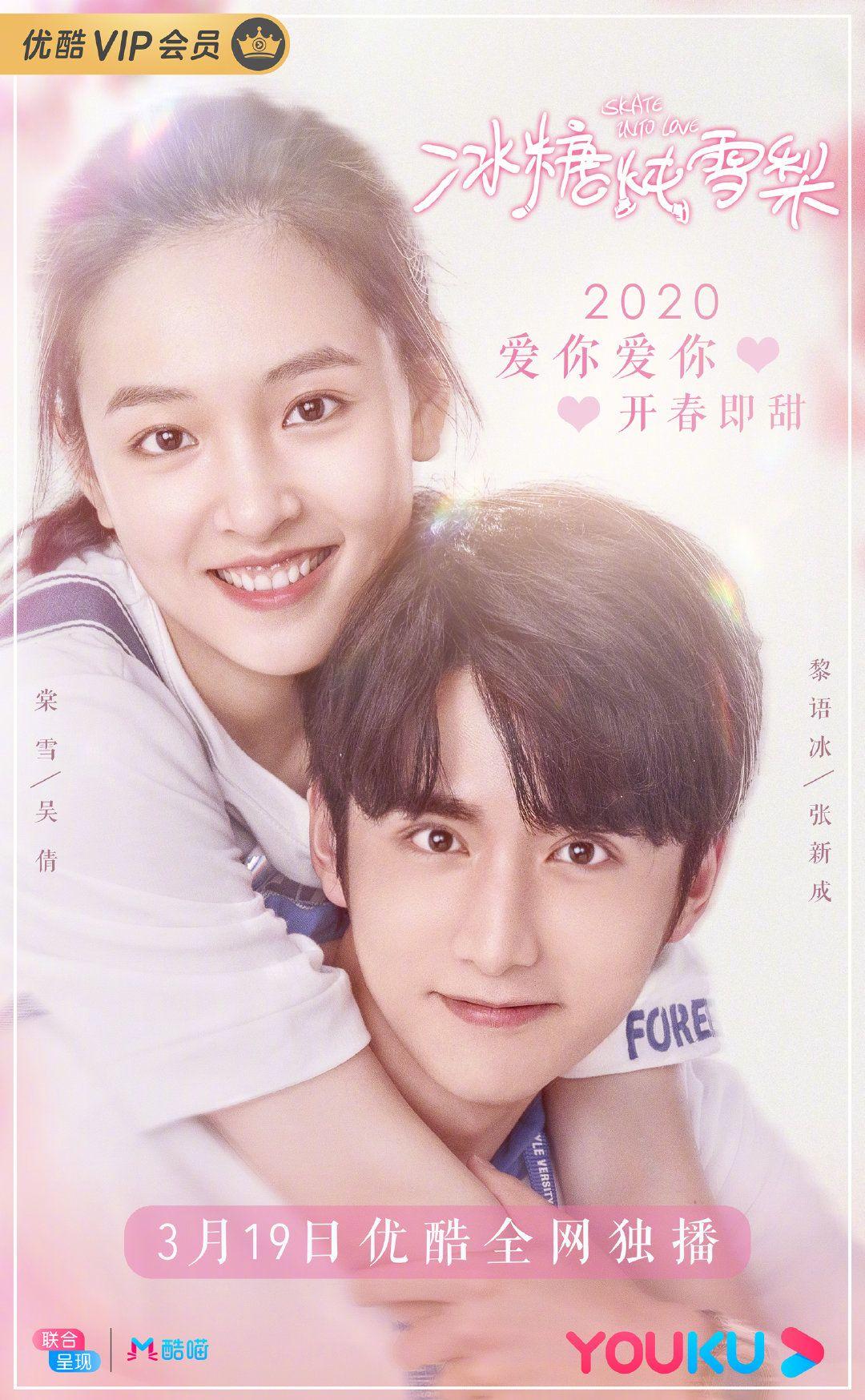phim Trung Quốc 2020 Lê hấp đường phèn