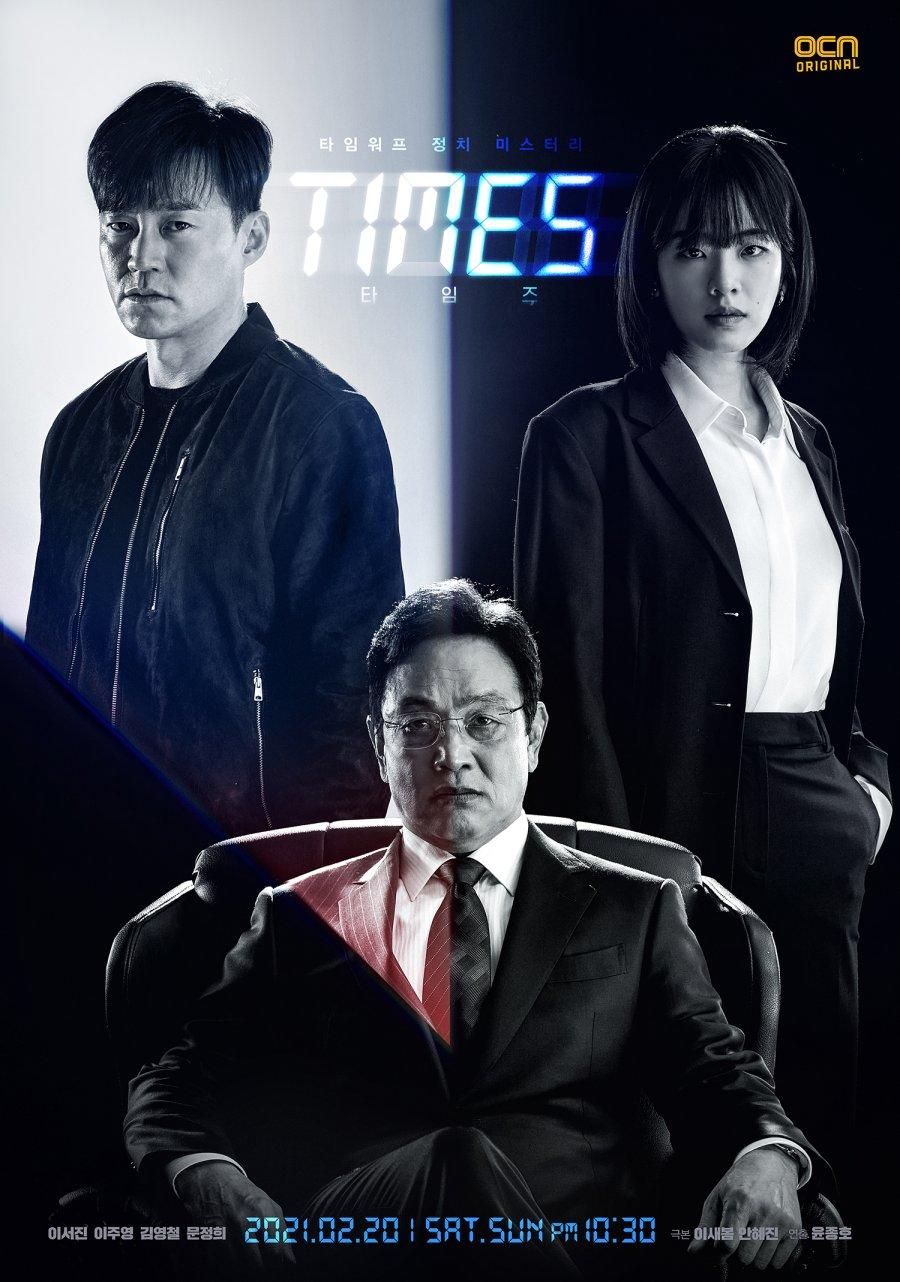Phim Hàn Times