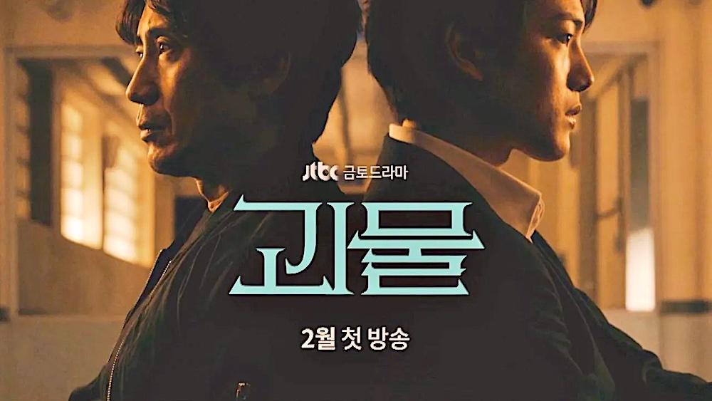 Phim Hàn Vượt ra tội ác