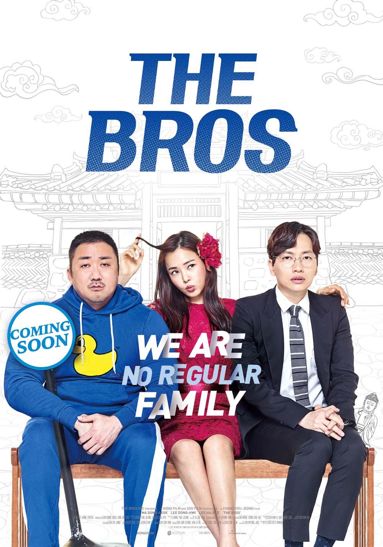 phim hàn trên Netflix THE BROS (2017)