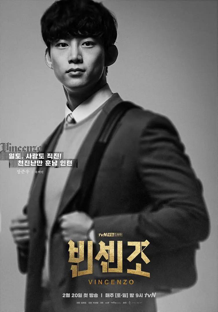 vincenzo nhân vật jang joon woo