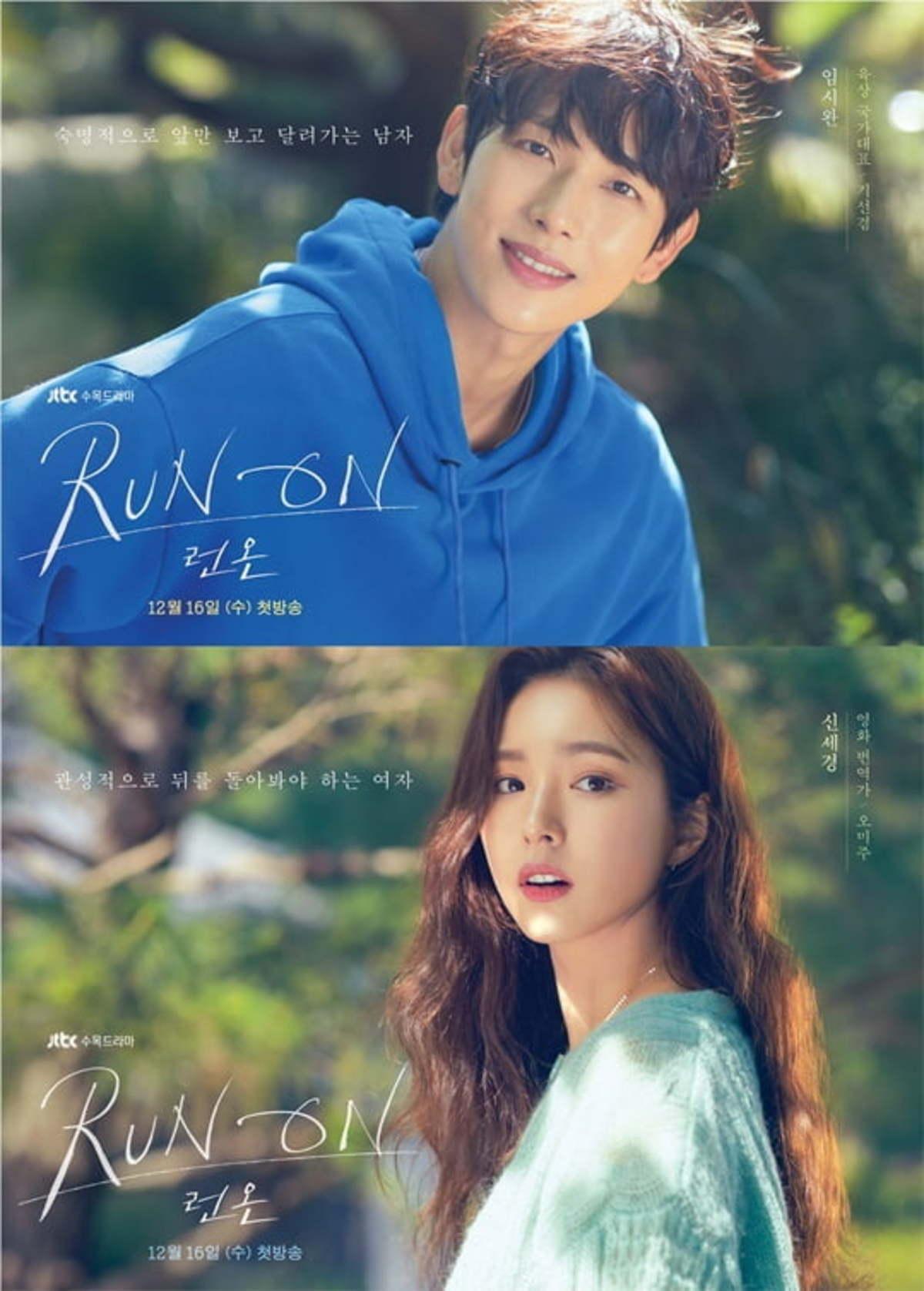 Run On phim Hàn có cốt truyện lãng mạn