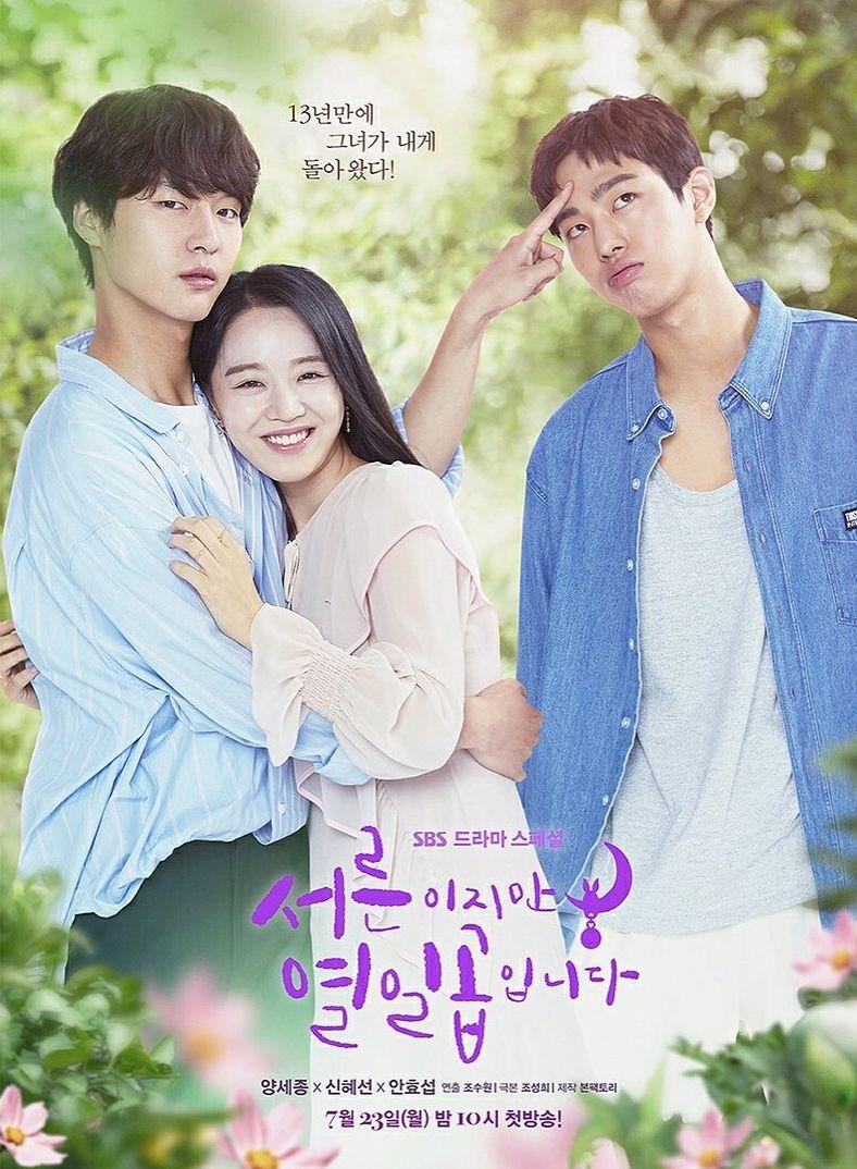 Still 17 phim Hàn lãng mạn giả tưởng