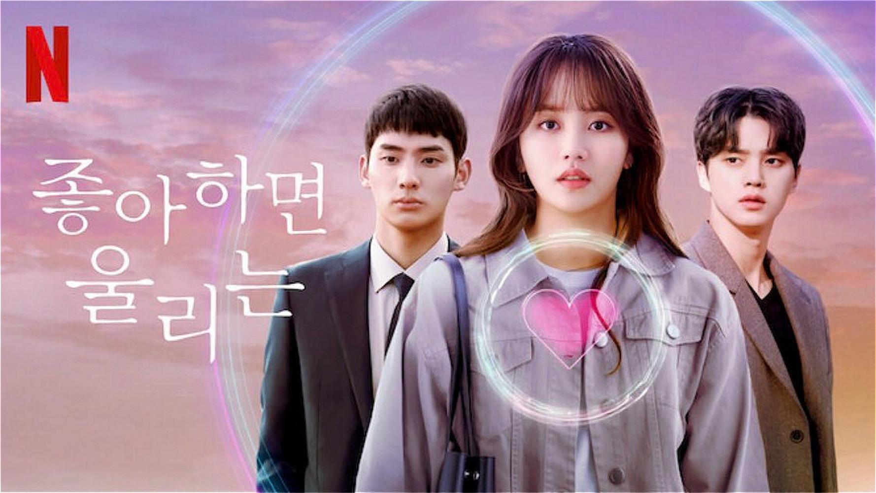 phim Hàn gây sốt Love Arlarm 2