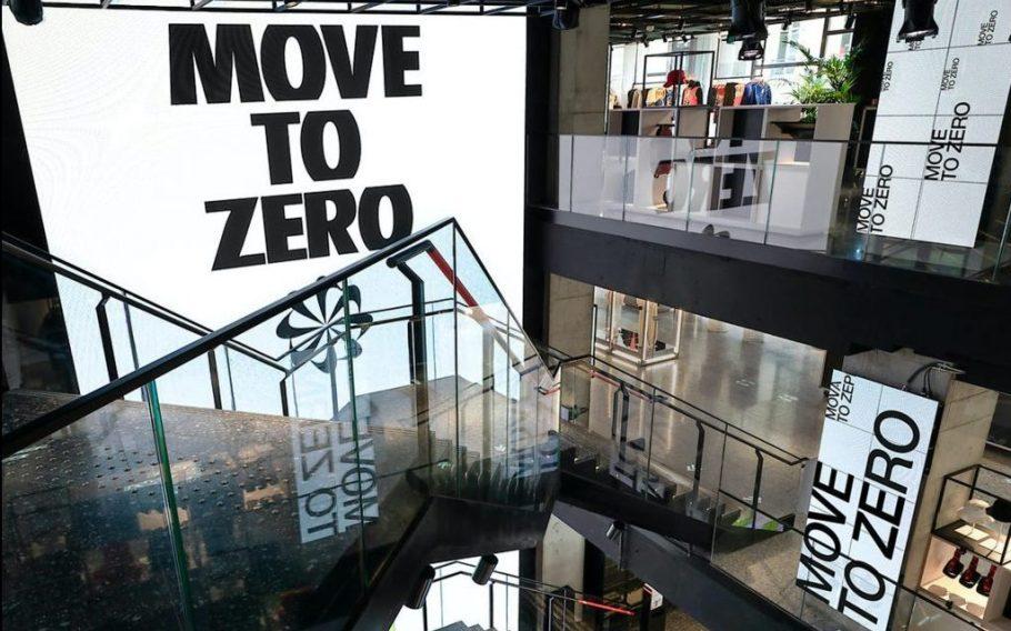 nike house move to zero campaign