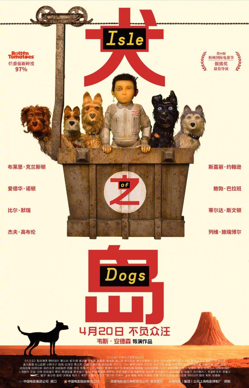 Isle of Dogs phim hoạt hình về những chú chó
