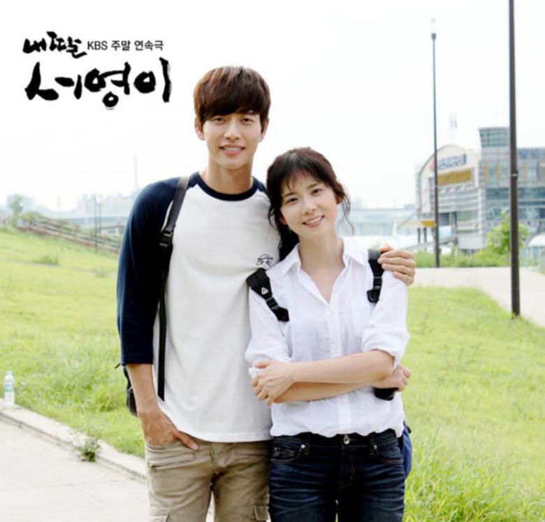 Lee Bo-Young xinh đẹp và trẻ trung trong My daughter (2013).