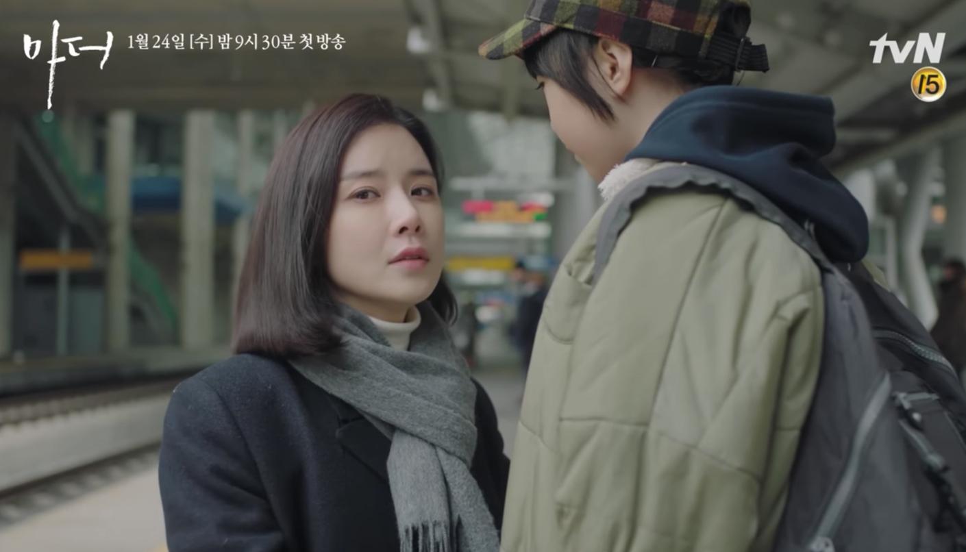 Sự xuất hiện của Lee Bo-Young là lý do khiến khán giả từng mong đợi tác phẩm Mother.