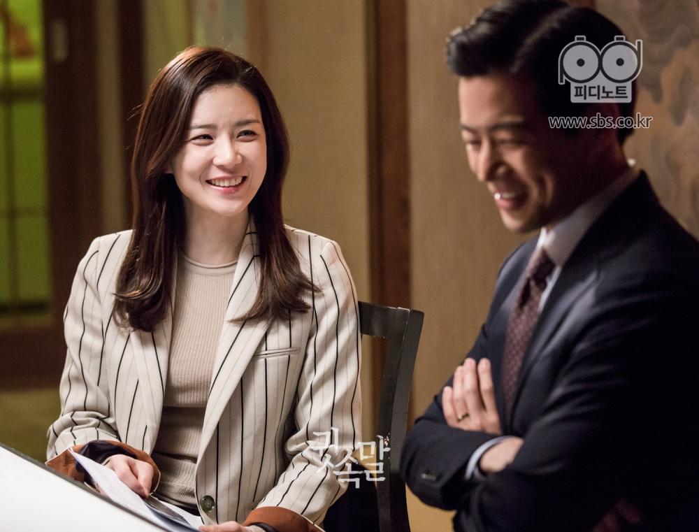 Nhan sắc xinh đẹp và quyến rũ của Lee Bo Young trong Whisper.