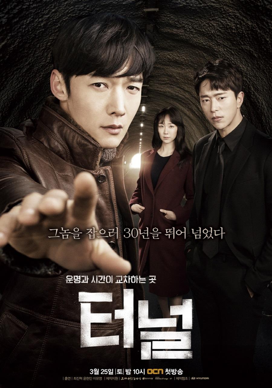 Tunnel phim Hàn hay về đề tài tâm lý điều tra