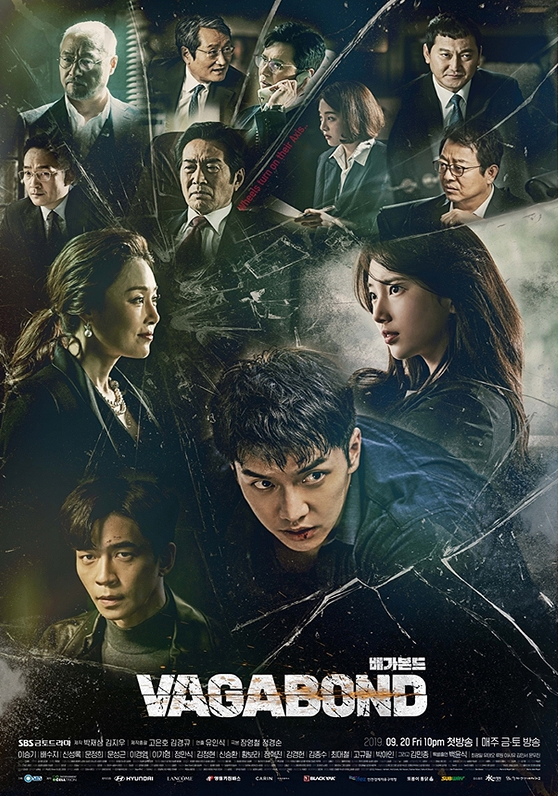 Vaganbond phim Hàn đề tài điều tra tội phạm hành động