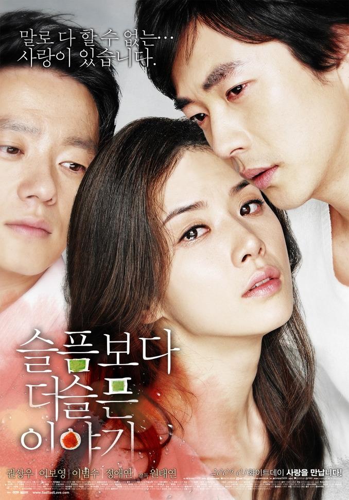 More Than Blu phim tình cảm lãng mạn của Lee Bo Young