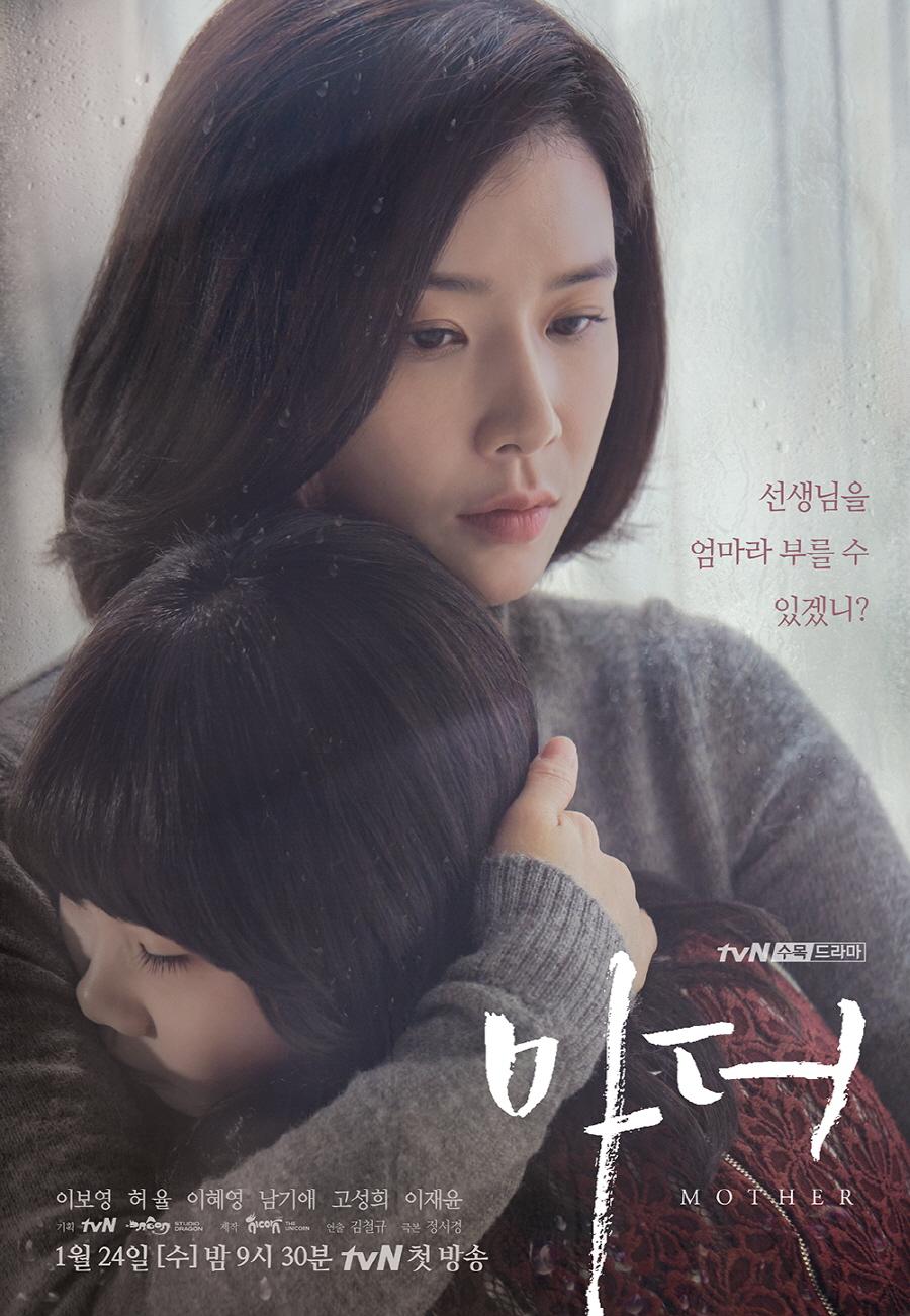 Mother bộ phim gây ấn tượng nhất của Lee Bo Young
