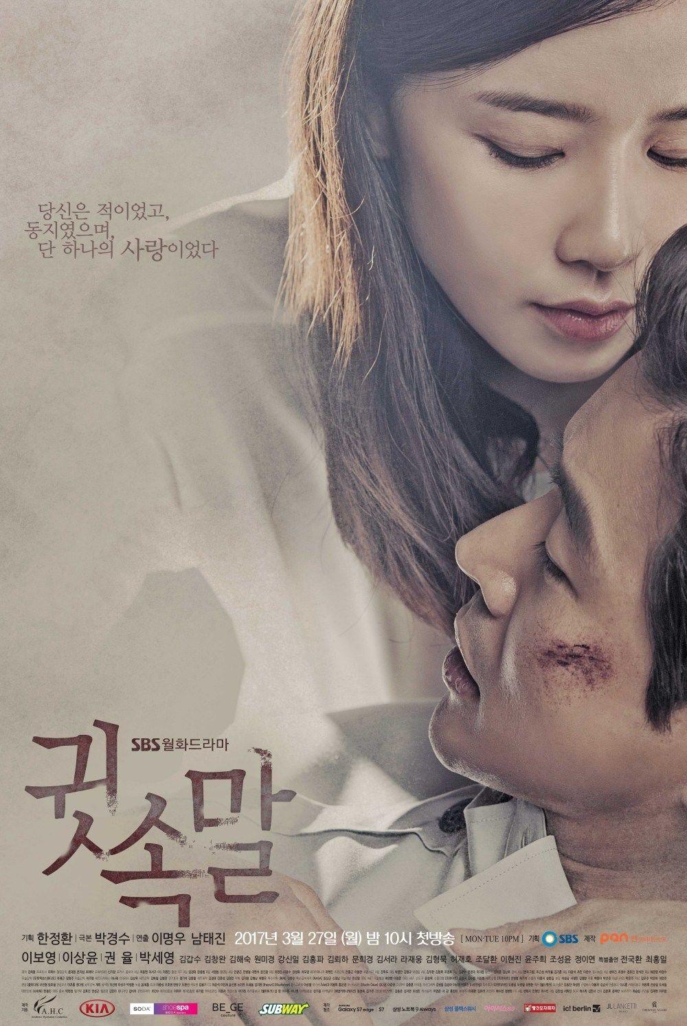 Whisper bộ phim từng gây sốt do Lee Bo Young đóng chính