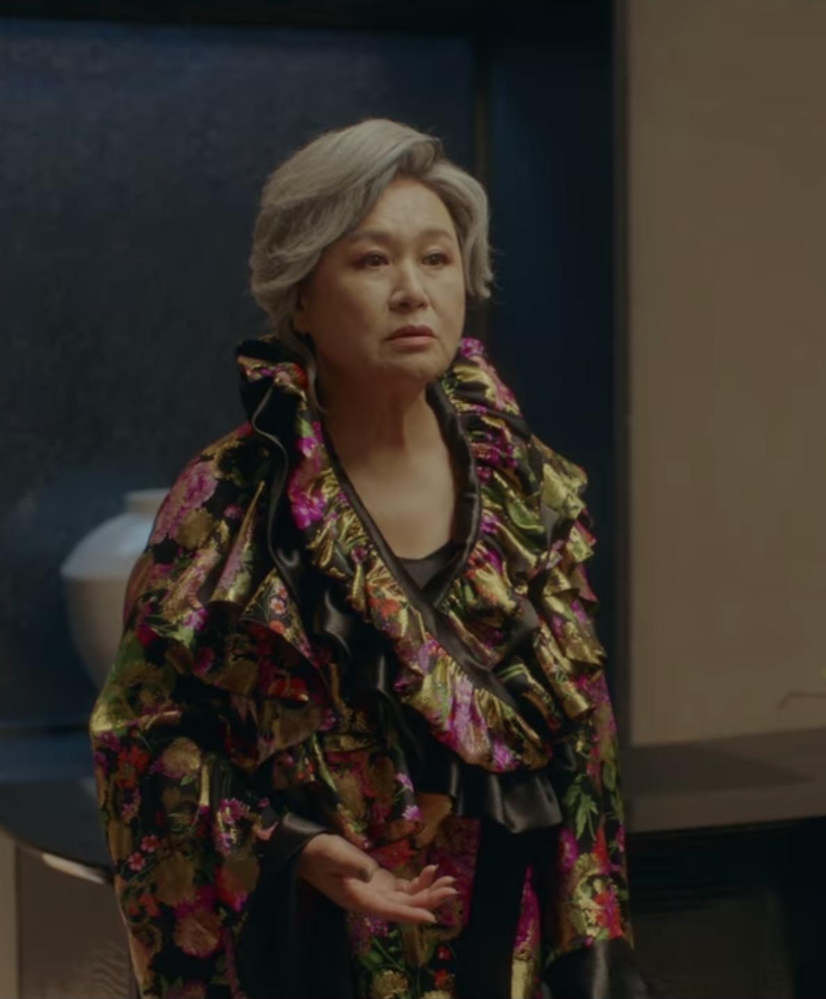 Phu nhân chủ tịch Hyowon phim Mine