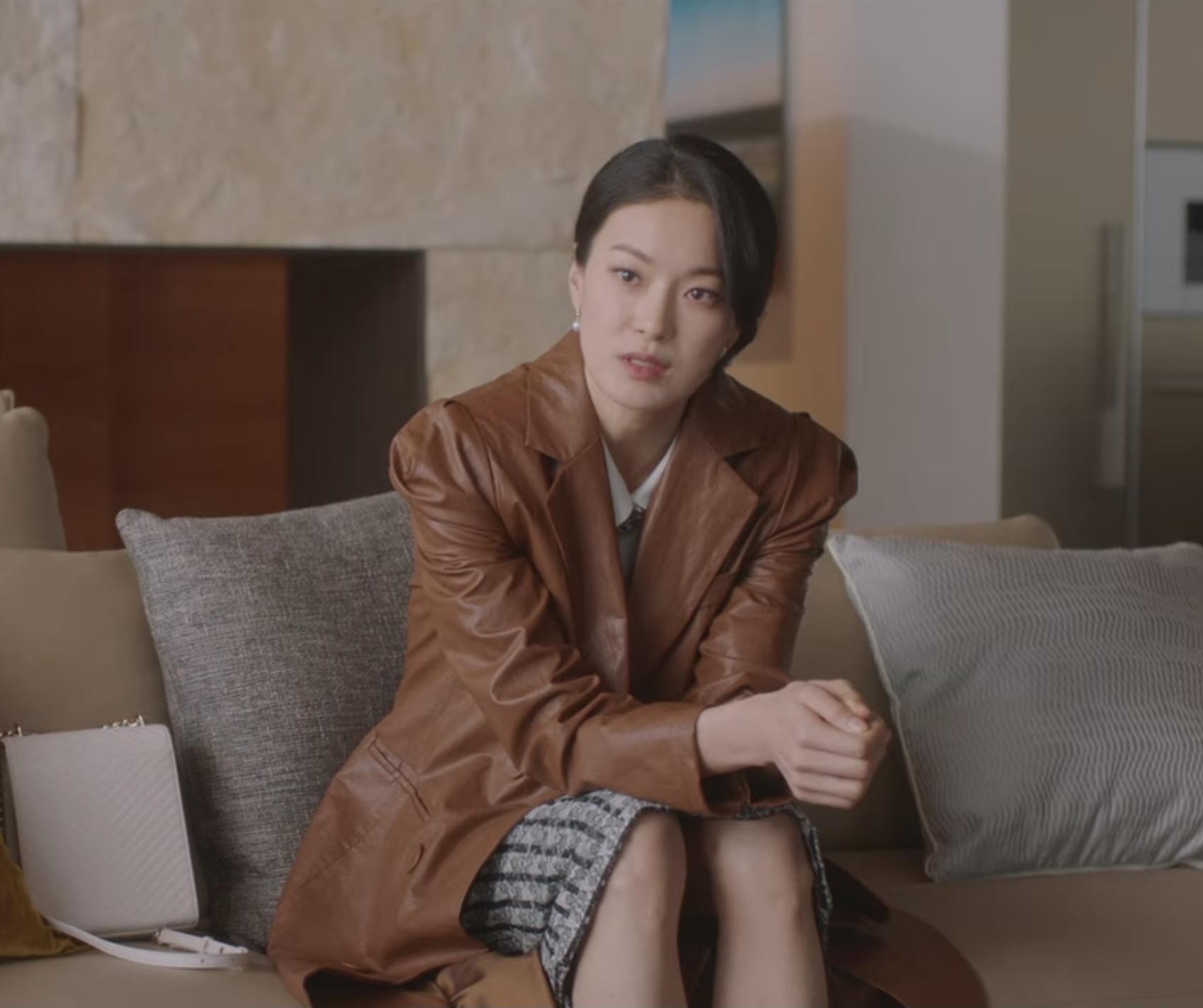 Kang Ja Kyung áo da
