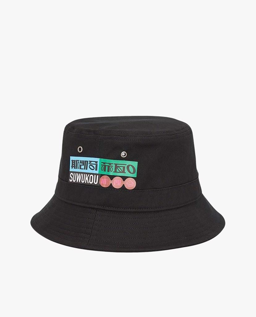 nón bucket suwukou đen skechers
