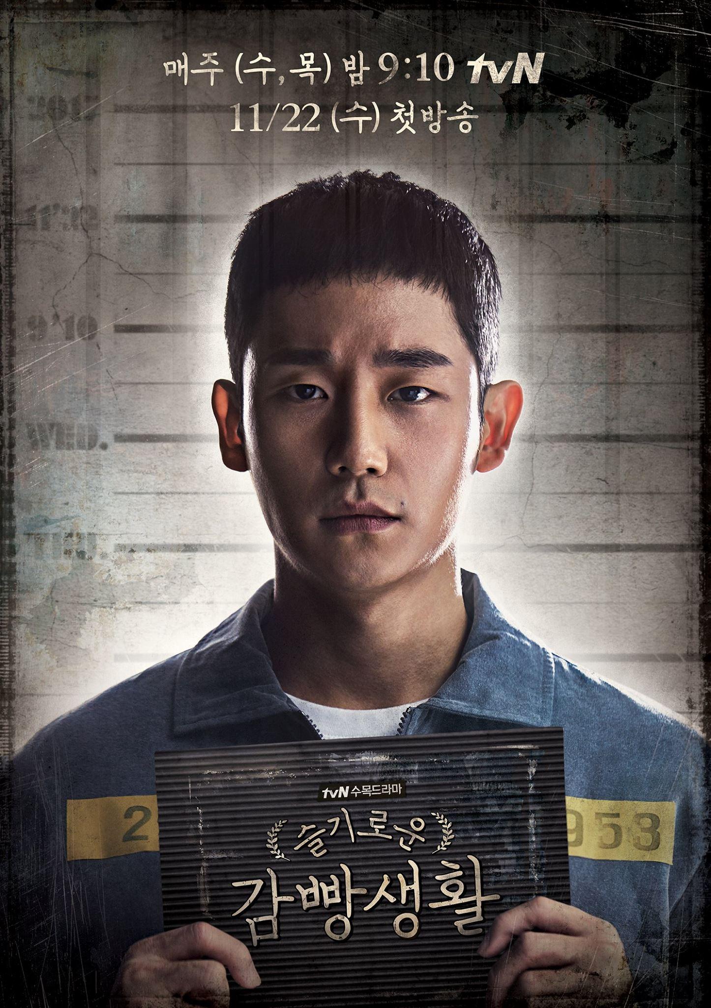 jung hae in được khán giả mong chờ vào vai phản diện trong phim Hàn