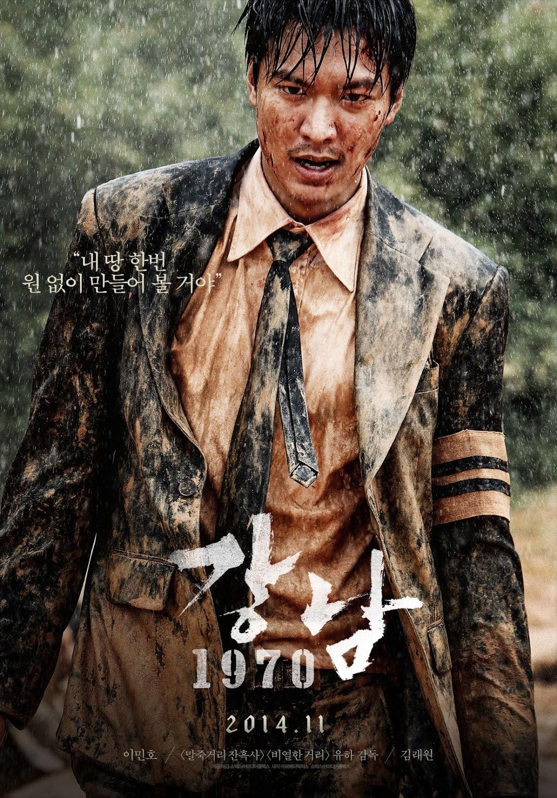 lee min ho được khán giả mong chờ vào vai phản diện trong phim Hàn