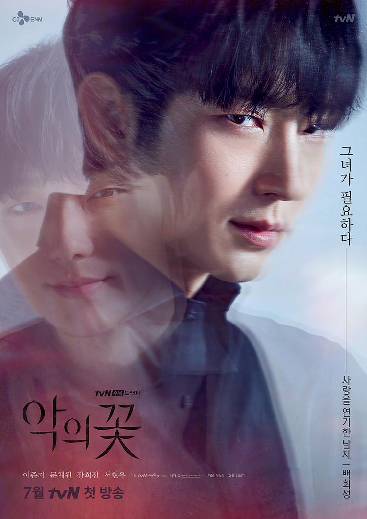 lee joon gi được khán giả mong chờ vào vai phản diện trong phim Hàn