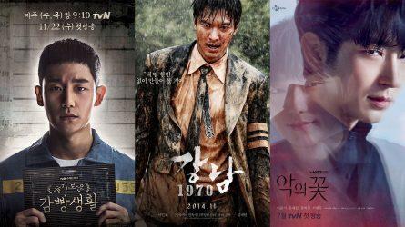 7 nam chính phim Hàn được khán giả mong chờ vào vai phản diện