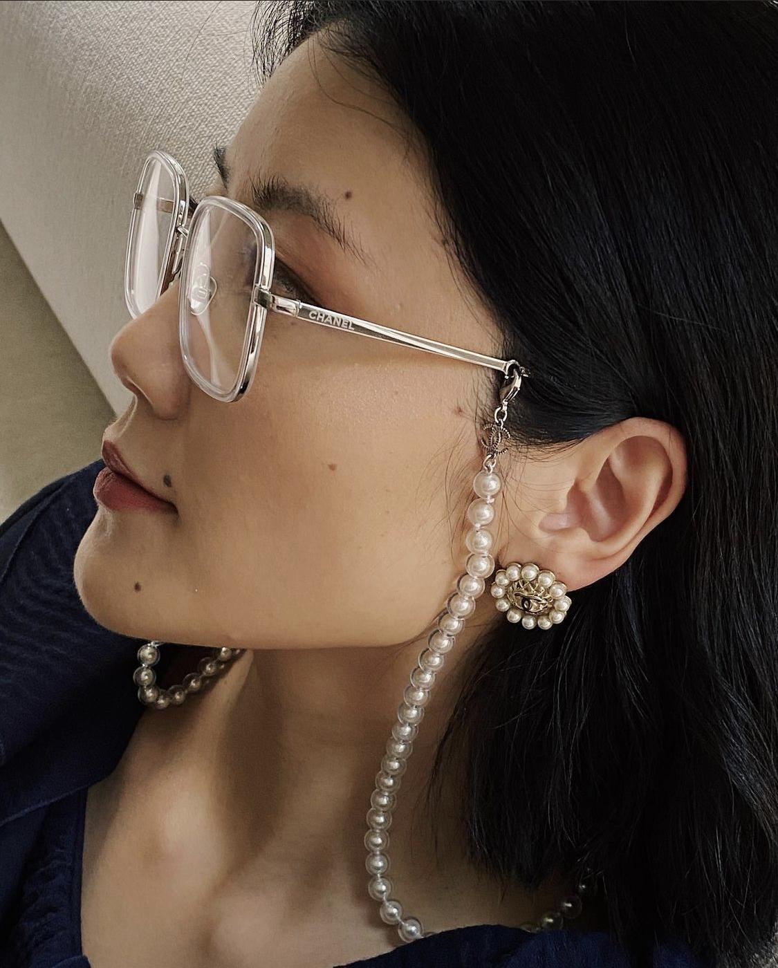 Trendy glasses strap