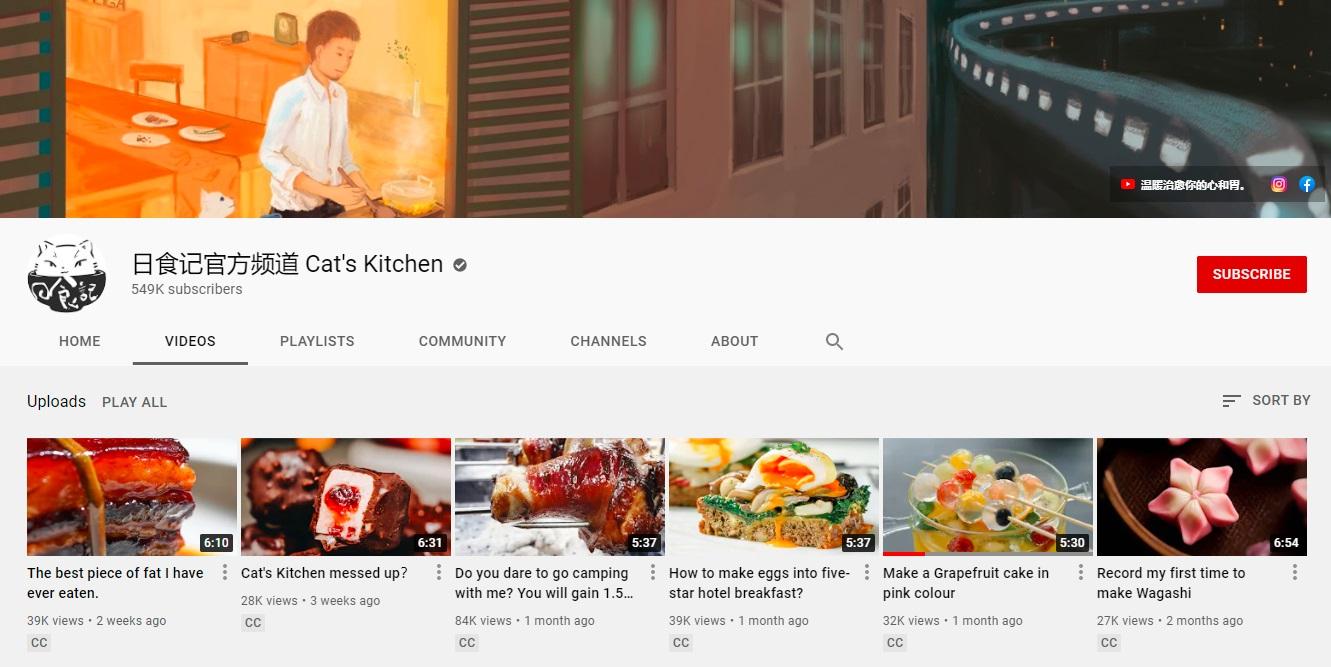 Kênh Youtube nấu ăn ASMR 日食记官方频道 Cat's Kitchen