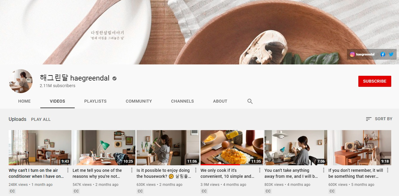 Kênh Youtube nấu ăn ASMR 해그린달 haegreendal