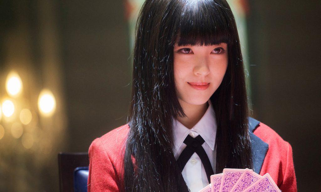 Nữ diễn viên Nhật Minami Hamabe trong phim Học viện cá cược