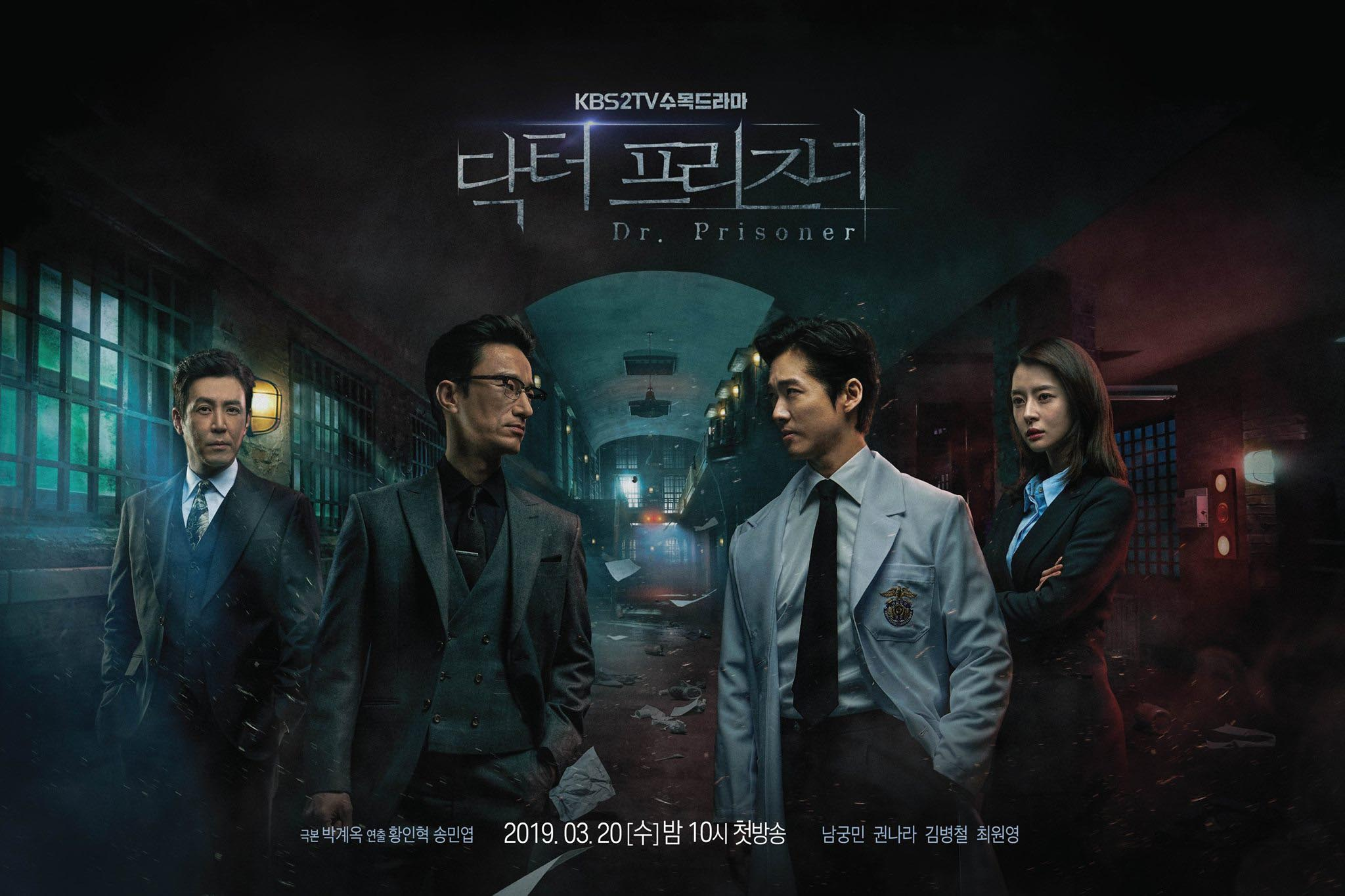 bộ phim doctor prisoner