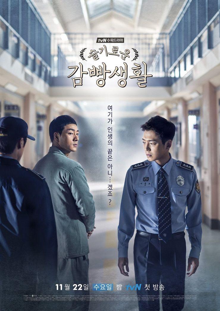 bộ phim prison's playbook