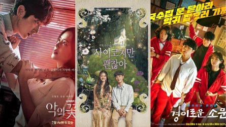 7 bộ phim Hàn chiến thắng Giải thưởng Nghệ thuật Baeksang 2021 mà bạn không thể bỏ qua