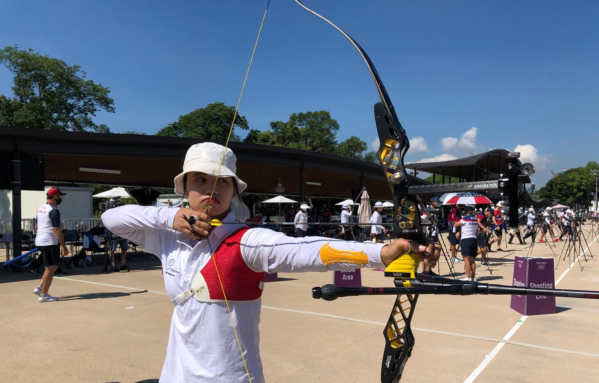vận động viên đỗ thị ánh nguyệt tham dự olympic 2020