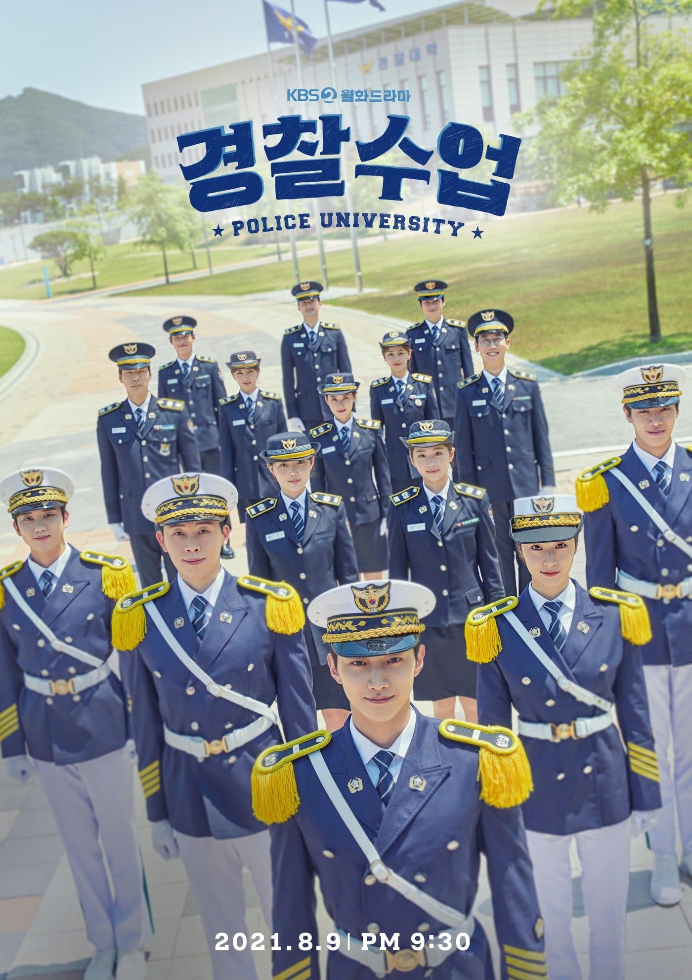 phim hàn quốc police university